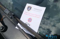 ulotka informująca o zakazie parkowania w czasie prac