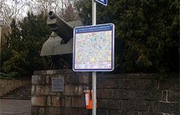 Informacja o parkingach dla  autobusów turystycznych